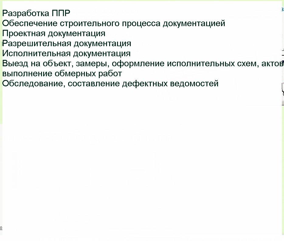 """"""",""""www.injene.ru"""